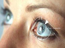 retina incelmesi